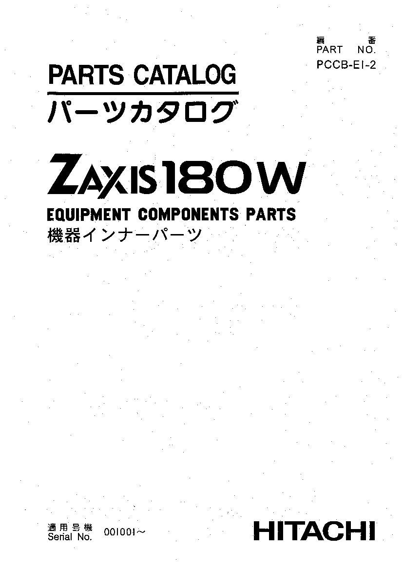 Hitachi ZX180W Excavator Parts Manual PDF Download