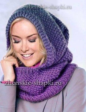 капюшон спицами описание вязания и фото модели для женщин шапка