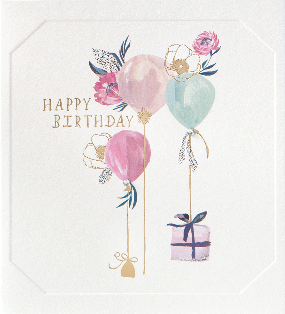 Present And Balloons Birthday Card In 2021 Birthday Balloons Birthday Cards Balloons