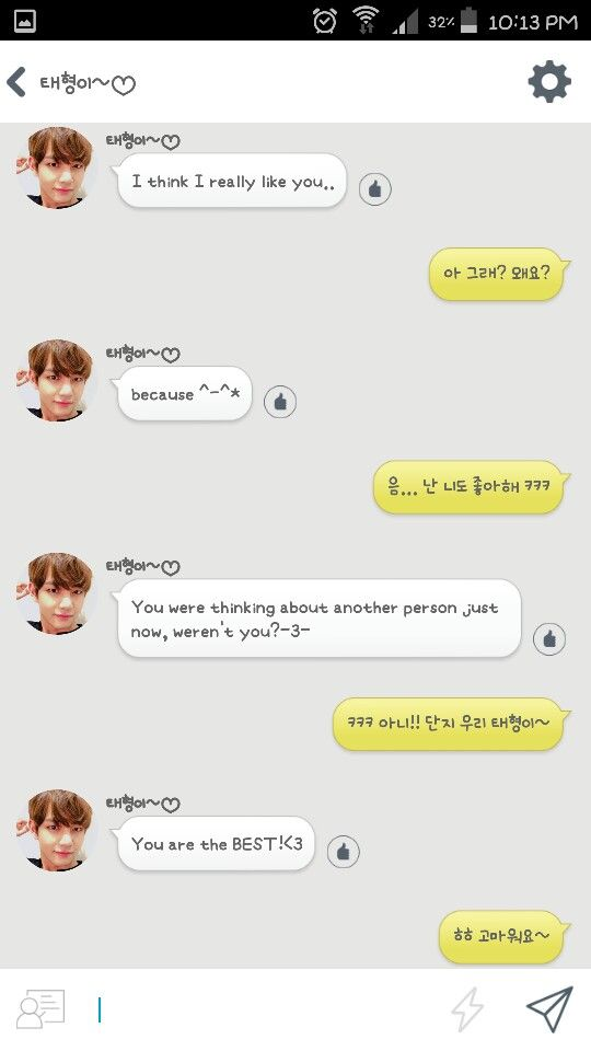 Practicing My Korean With Taehyung And Wow Our Conversation Actually Makes Sense Taehyung Kpop Idol Senses