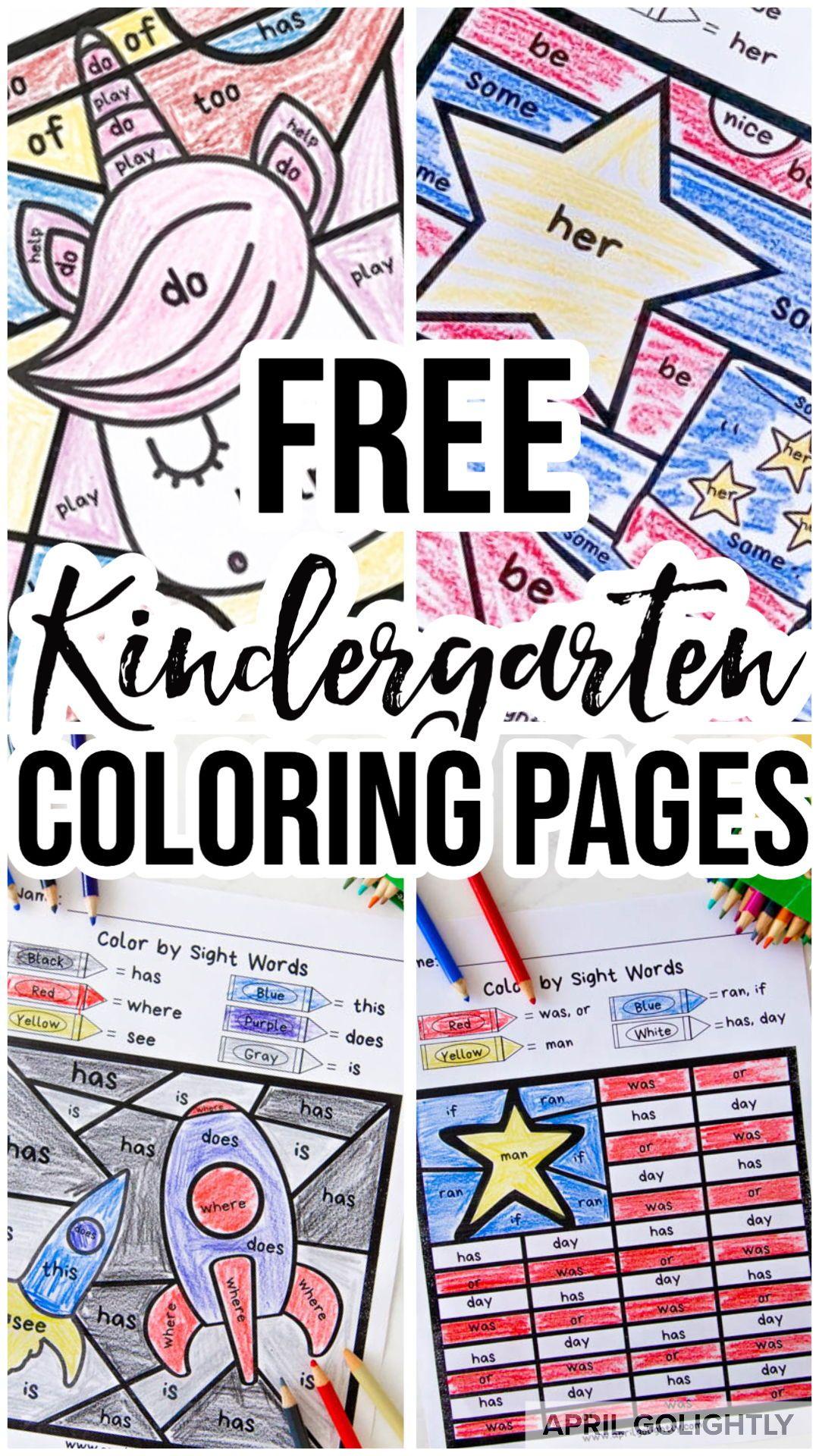 Sight Word Worksheets Free Printables In