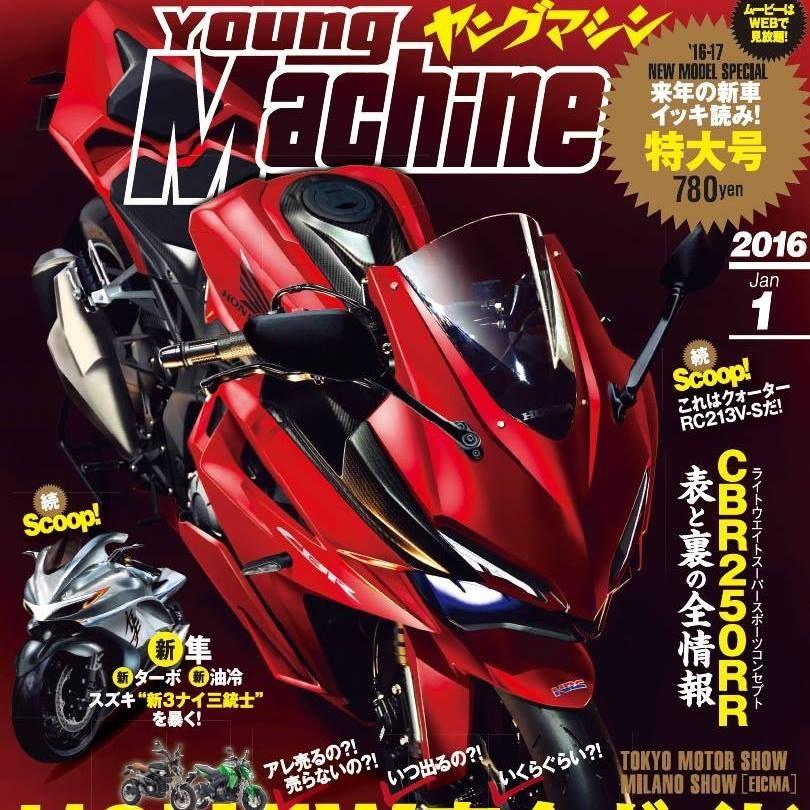 2018 suzuki motorcycle models.  2018 2017 U0026 2018 Motorcycle News Spy Photos Leaked Model Info  More Throughout Suzuki Motorcycle Models