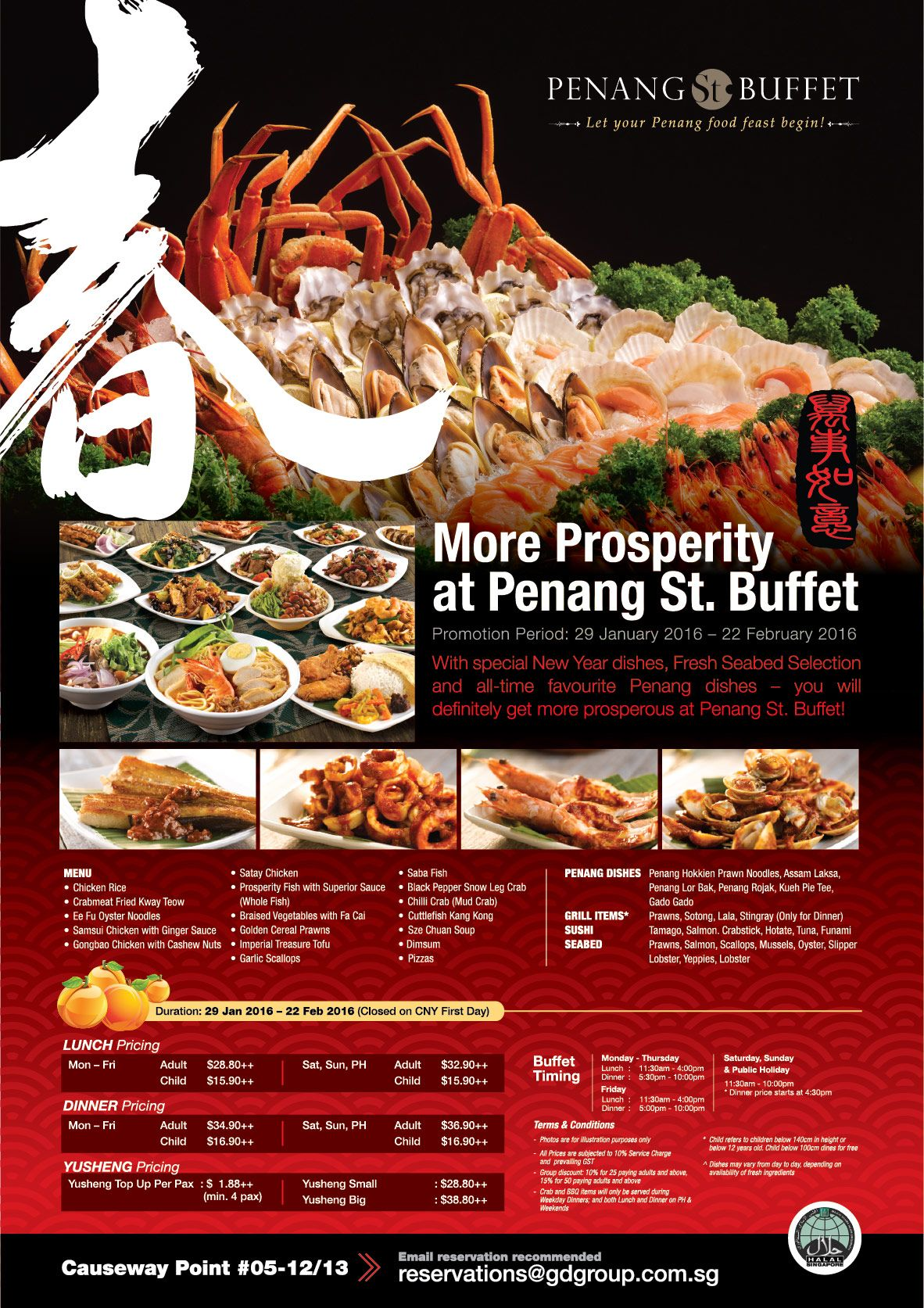Penang St Buffet S Chinese New Year Menu New Year Menu Chinese New Year Dishes Buffet