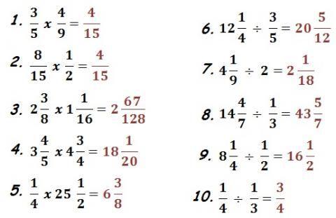 Números Racionales: Multiplicación y División de Racionales ...