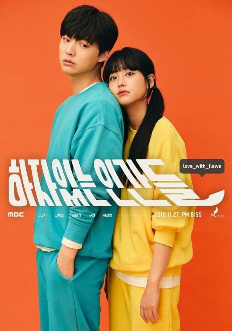 Sinopsis Love With Flaws Episode 1 32 Lengkap Korean Drama Drama Korea Komedi