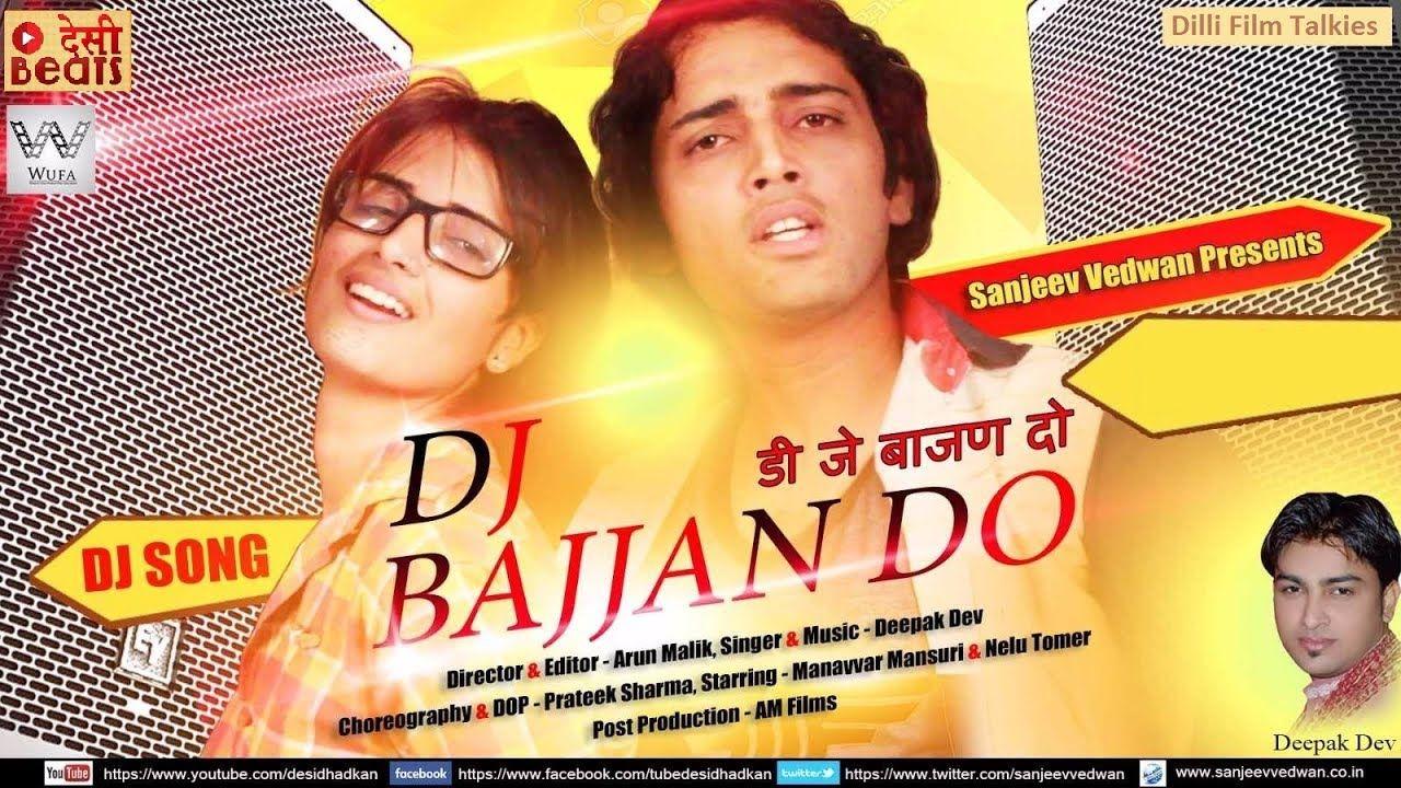DJ Haryanvi New Haryanvi Song | Deepak Dev, Manavver Mansuri