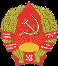 Soviet Flag Soviet Union Ussr Flag Soviet Union Flag