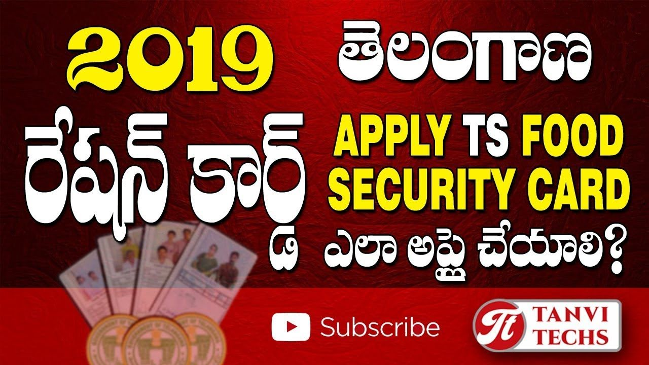 New Ration Card Online Application Telangana