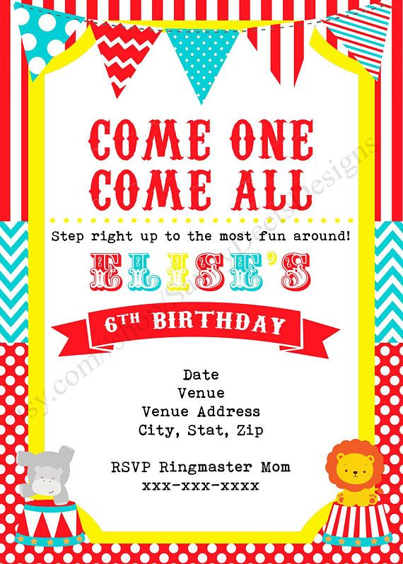 Circus Birthday Invitation Printable - Circus Birthday Invitation - circus party invitation