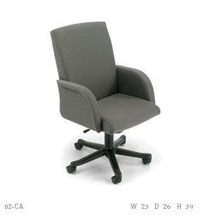 Merit  Management Seating  #Krug #OfficeDesign  www.benharoffice.com/ #office #interiordesign #furniture