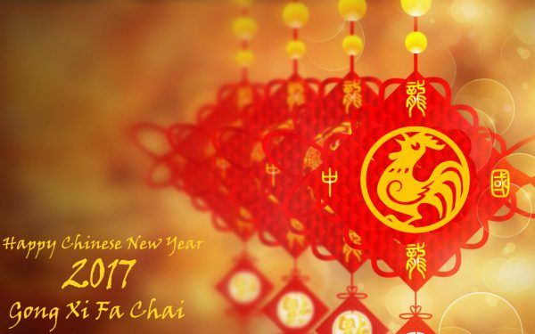 Chinese new year wallpaper free download