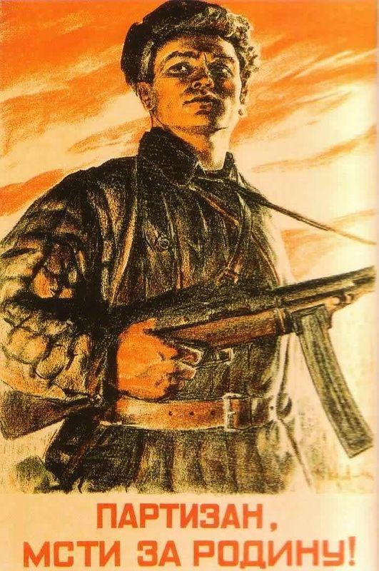 Vtoraya Mirovaya Vojna 1941 1945 Mirovaya Vojna Vojna Plakat