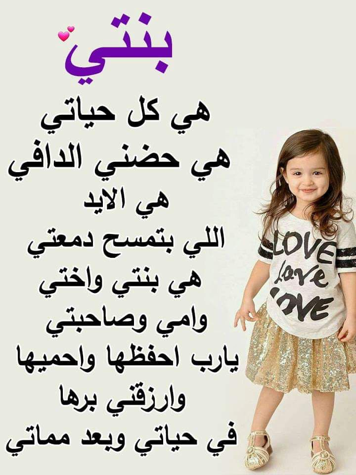 Pin By Redbow Shop On اشعار Happy Mothers Day Wishes Mother Day Wishes Islam Facts