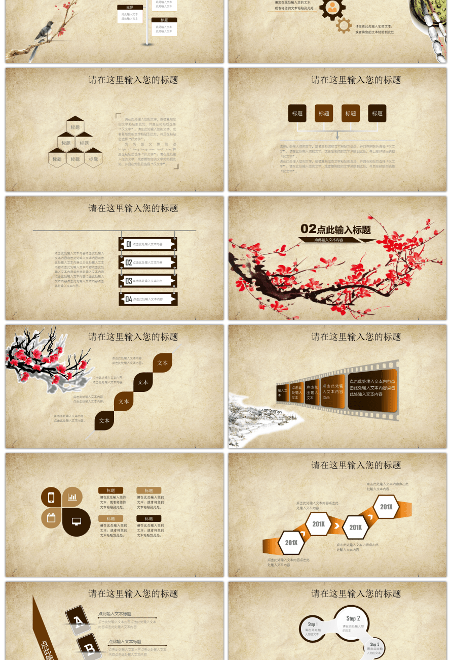 Millions Of Png Images Backgrounds And Vectors For Free Download Pngtree Chinese Herbal Medicine Chinese Medicine Traditional Chinese Medicine