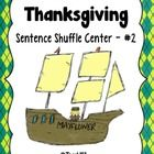This fluency center is Thanksgiving themed and is aligned with 1st, 2nd, and 3rd Common Core Standards.      I have other Thanksgiving fluency centers...