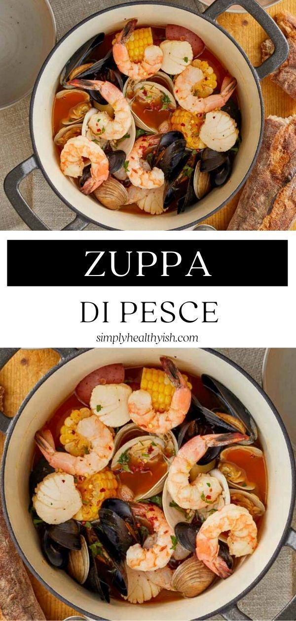 An easy soup recipe, the Zuppa Di Pesce or fish soup is a rustic seafood stew that is simple, wholes #seafoodstew
