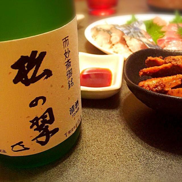 京都で買って来たお酒で酒盛り - 42件のもぐもぐ - 純米大吟醸 by yukimaru218