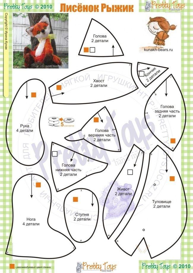 free pattern | lalki | Pinterest | Stofftiere, Puppen basteln und Plüsch