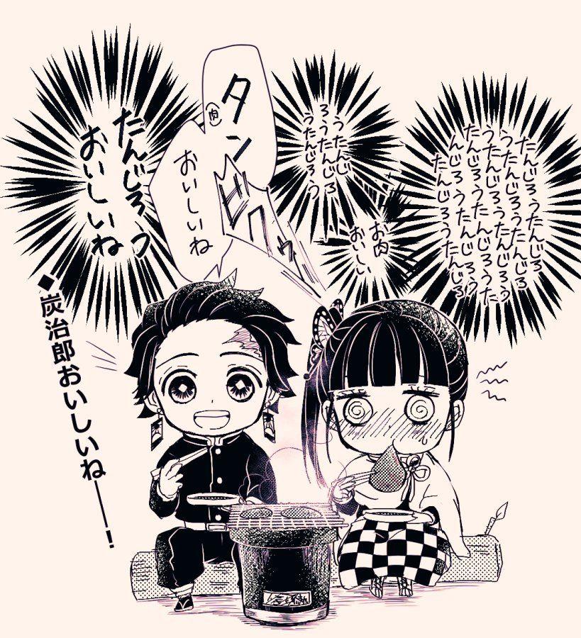 玉子 Tmkn59 Twitter イラスト 漫画 恋愛 面白い漫画