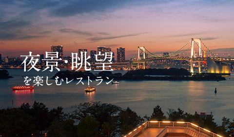 For Trip おしゃれまとめの人気アイデア Pinterest Uu 2020 夜景 バナー 撮影