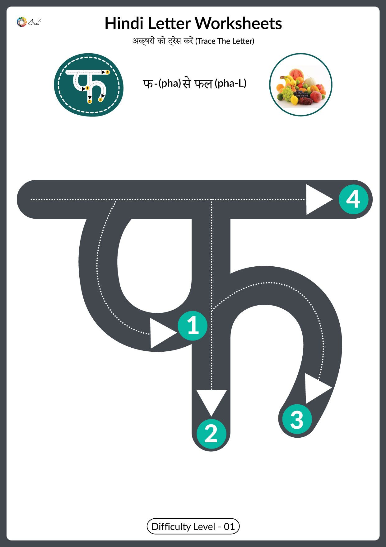 This Hindi Letter Writing Worksheet Will Help You Teach