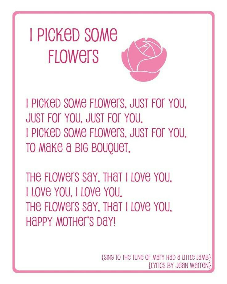 Sub Happy Mothers Day With Every Single Day Or This Is What They Say Mothers Day Songs Preschool Mothers Day Songs Mothers Day Poems