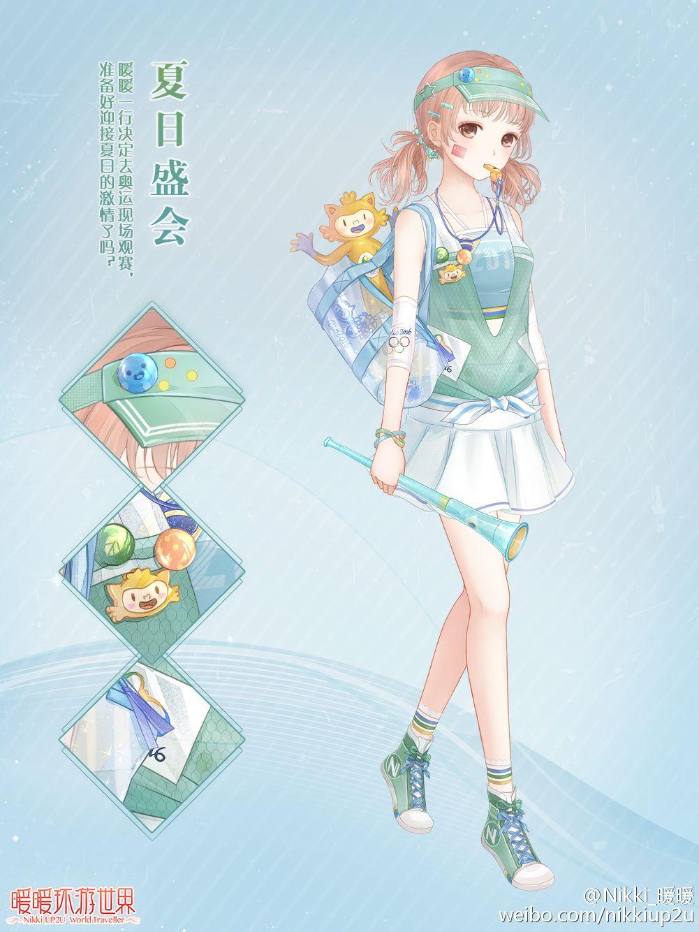 Dress up diary · anime chibi · 全部微博