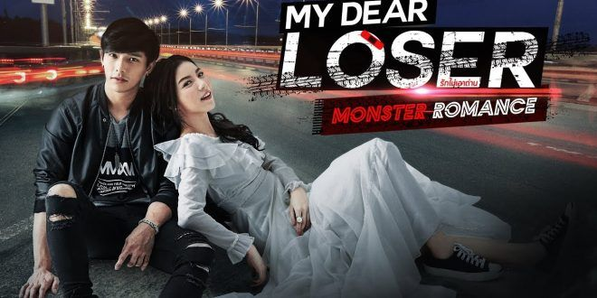 My Dear Loser Series Monster Romance Episode 6 English Sub