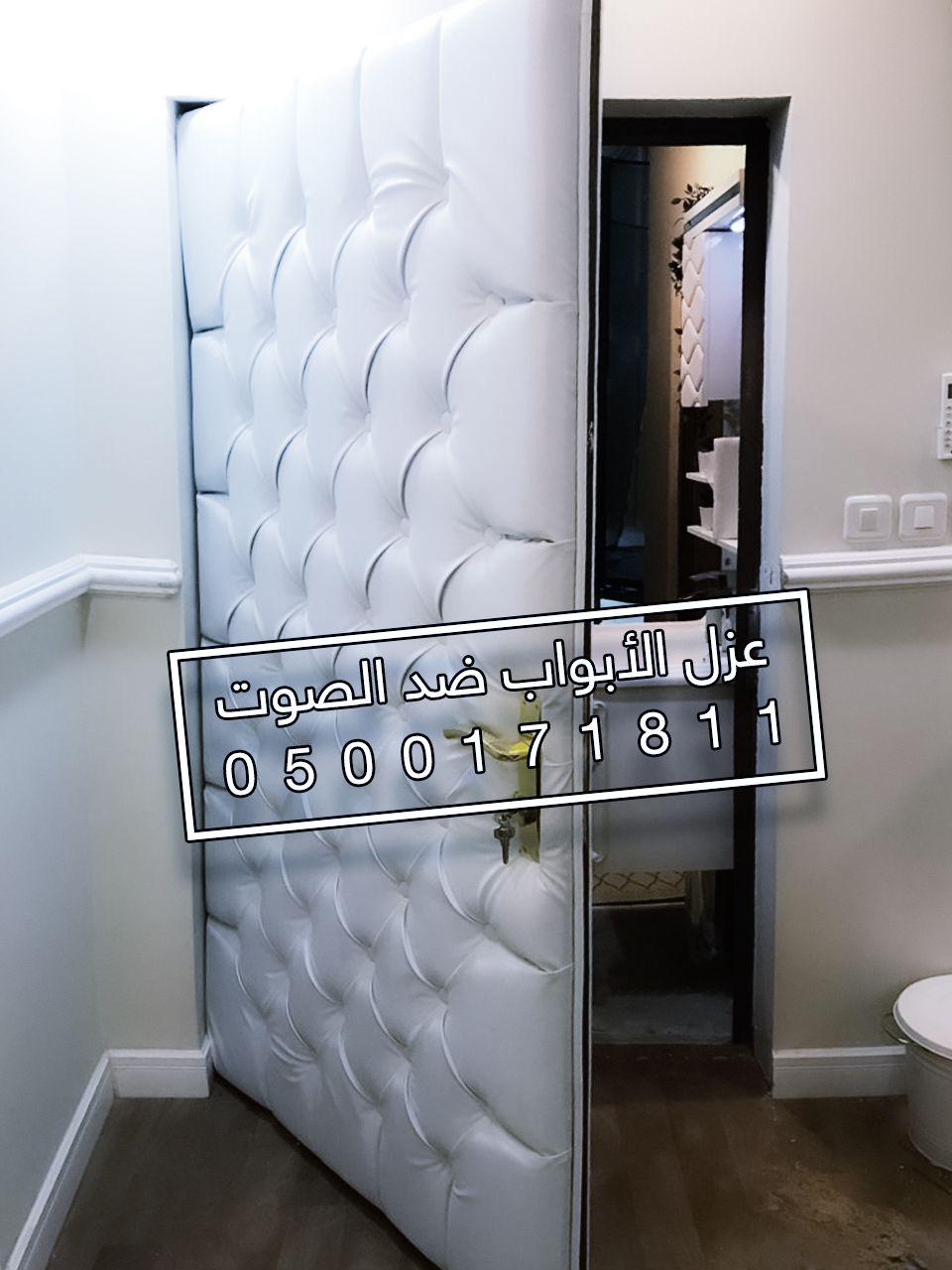 أفضل باب عازل للصوت Printed Shower Curtain Home Decor Decals Home Decor