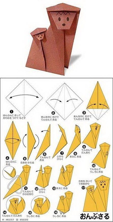 Origami Monkey Ya Ka Plier Futé Pinterest Origami Monkey