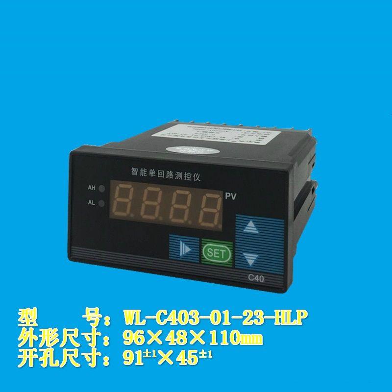 Wl C403 Series Intelligent Single Loop Measuring And Control Instrument Pressure Temperature Level Attention Val Digital Alarm Clock Alarm Clock Clock