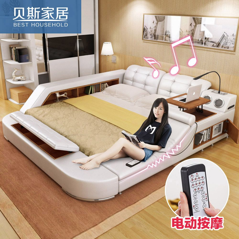 massaging leather tatami bed skin leather art bed double bed 18 meters storage bed modern minimalist