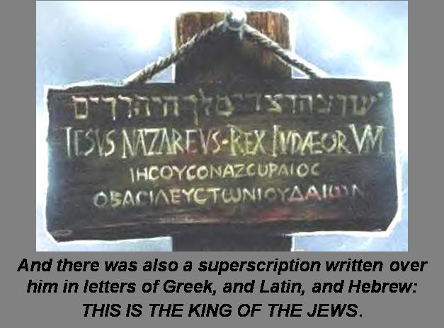 Image result for john 19:19