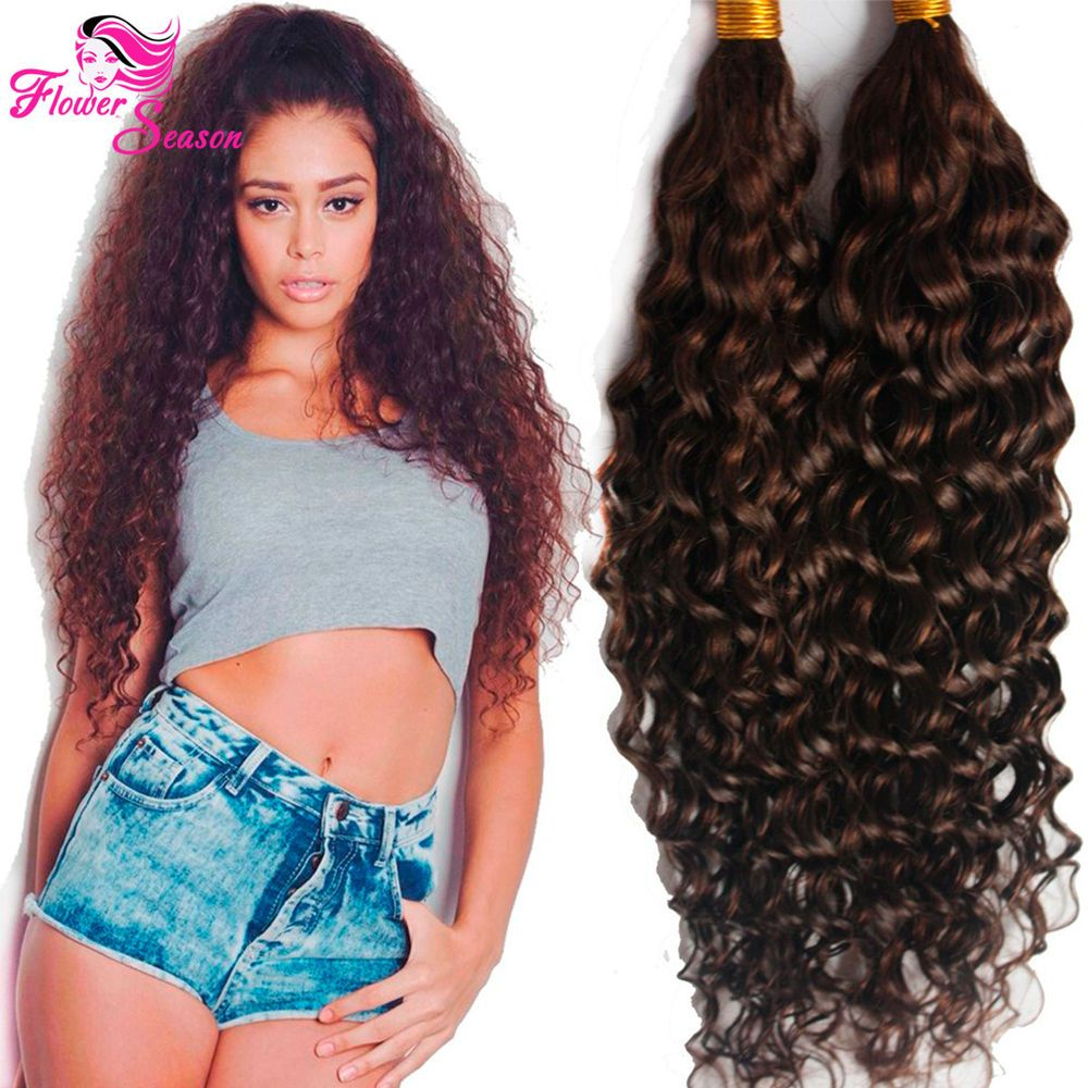 Curly Braiding Hair Bulk Brazilian Virgin Human Hair Extensions