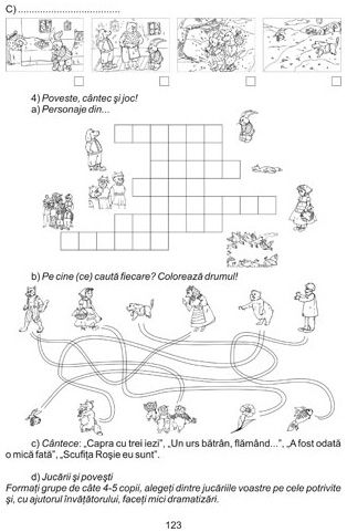 461970874253245467 on Computer Cl Worksheets For Kindergarten
