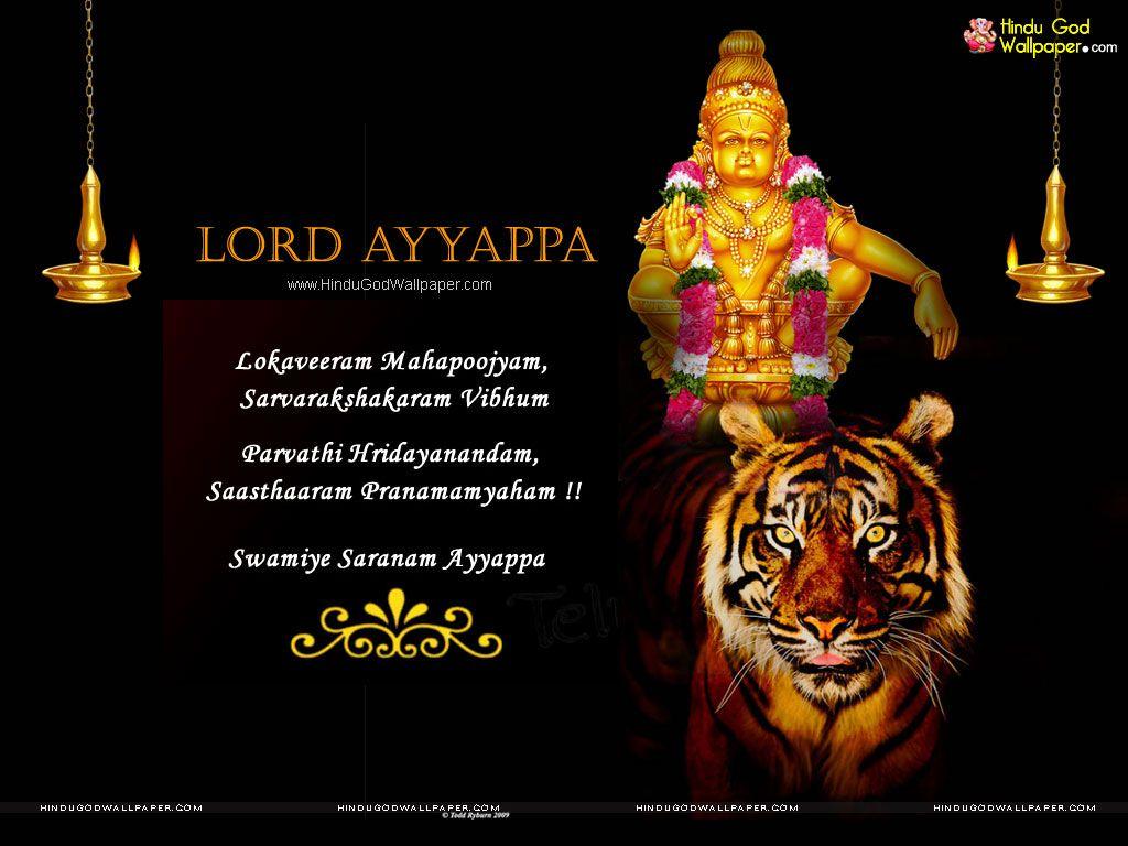 Best Wallpaper High Quality Ayyappan - b5506ef827d3064dfd877c8c5a74336e  2018_208459.jpg