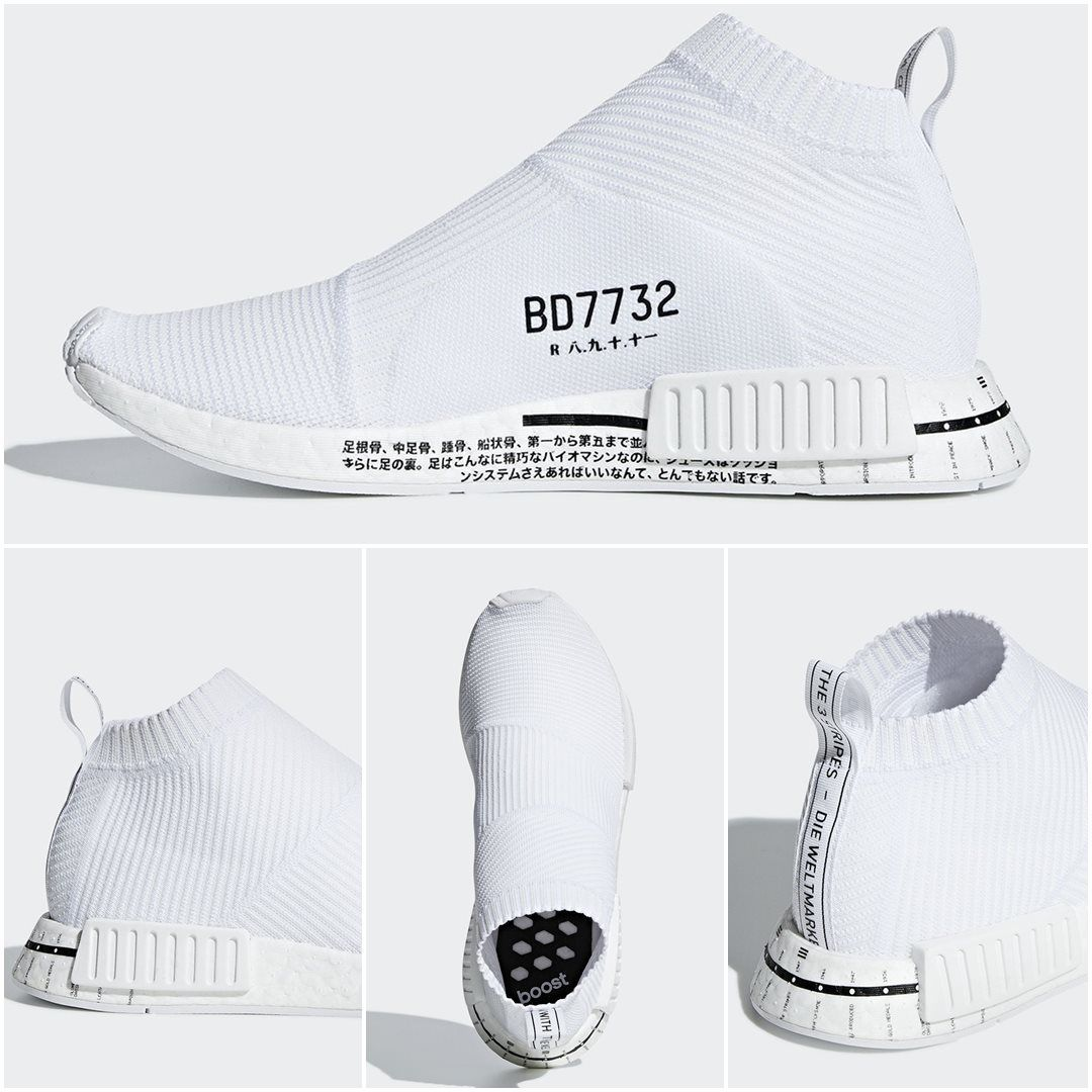 adidas NMD City Sock White BD7732 Shoes |