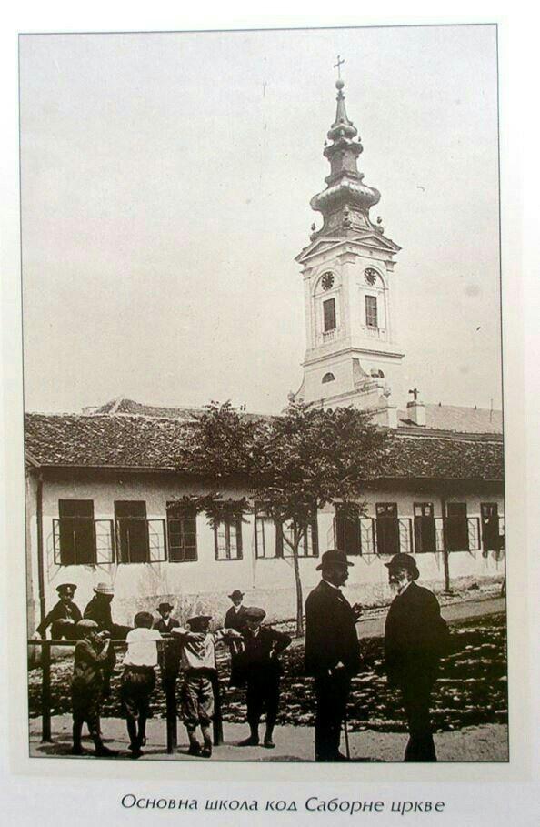 Velika skola, kraj 19 veka