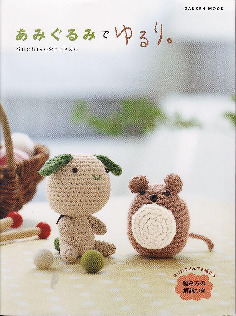 Revista Amigurimis Japoneses - Patrones Crochet | Crafts for kids ...