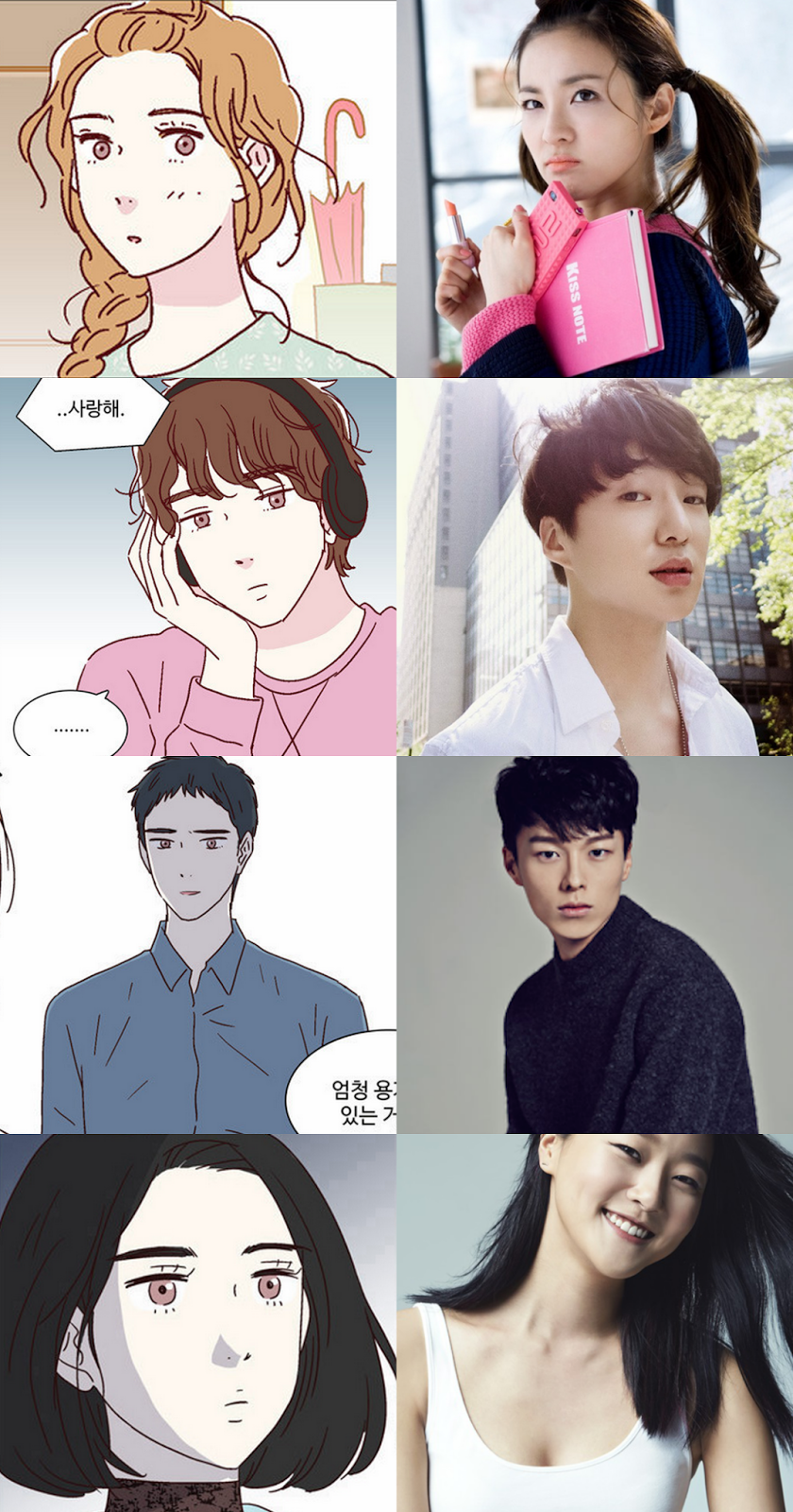 The Seoul Story On Twitter We Broke Up Web Drama Manhwa