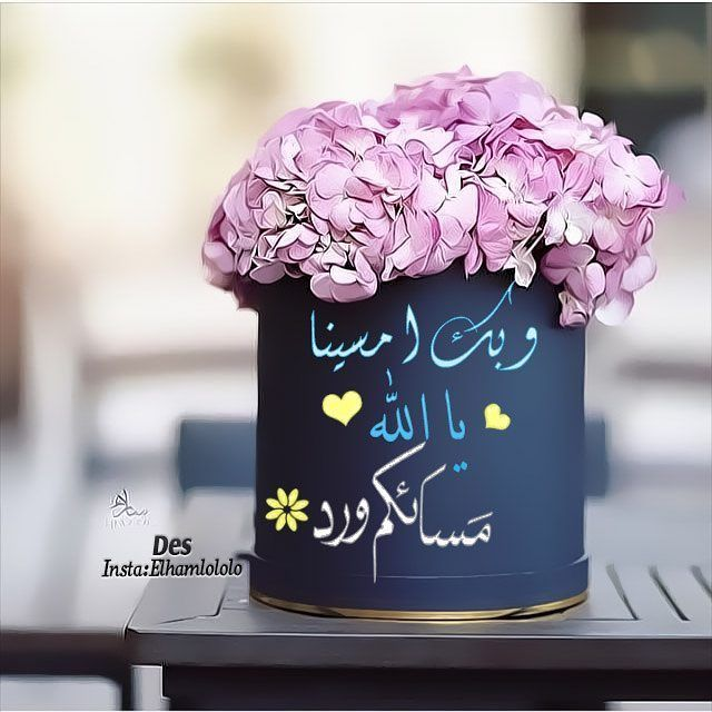 Instagram Photo By مصممة فوتوشب Mar 4 2016 At 2 28pm Utc Coffee Mug Quotes Love Images Instagram Posts