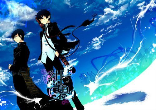 """Ao no Blue Exorcist Anime 20"""" Poster 11 Cloth by CCEE Poster, http://www.amazon.com/dp/B00AYP4BCY/ref=cm_sw_r_pi_dp_qklbrb1KY47GJ"""