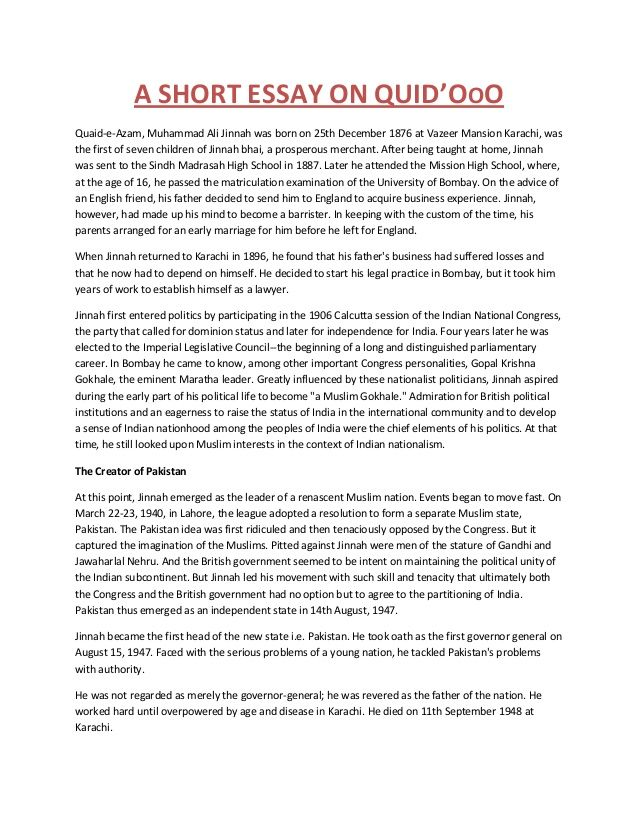 Example Of A College Essay Paper  How To Write A Biography Essay also Example Of English Essay Image Result For Quaid E Azam English Essay In   Short  Buy College Essay