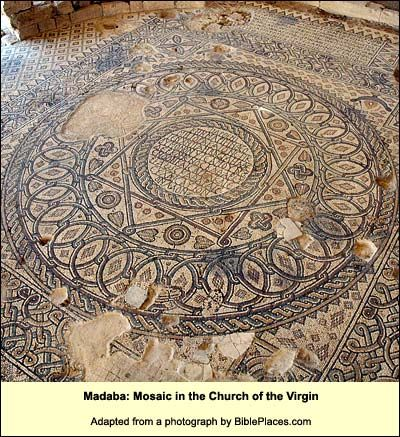 Madaba: Mosaic in the Church of the Virgin