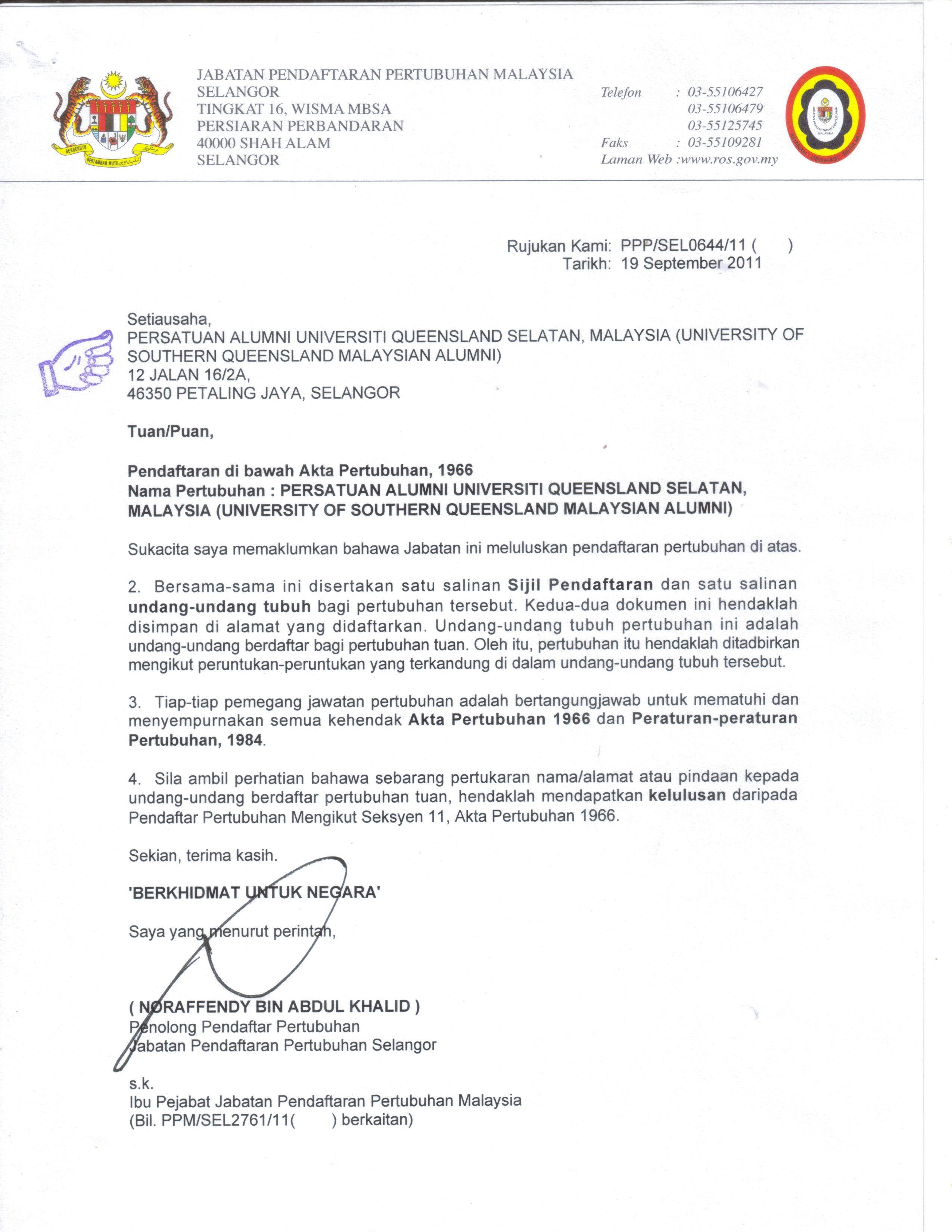 Authorization letter malay usq malaysian alumni ros bahasa authorization letter malay usq malaysian alumni ros bahasa malaysia cover templates cover templatemalaysia spiritdancerdesigns Image collections