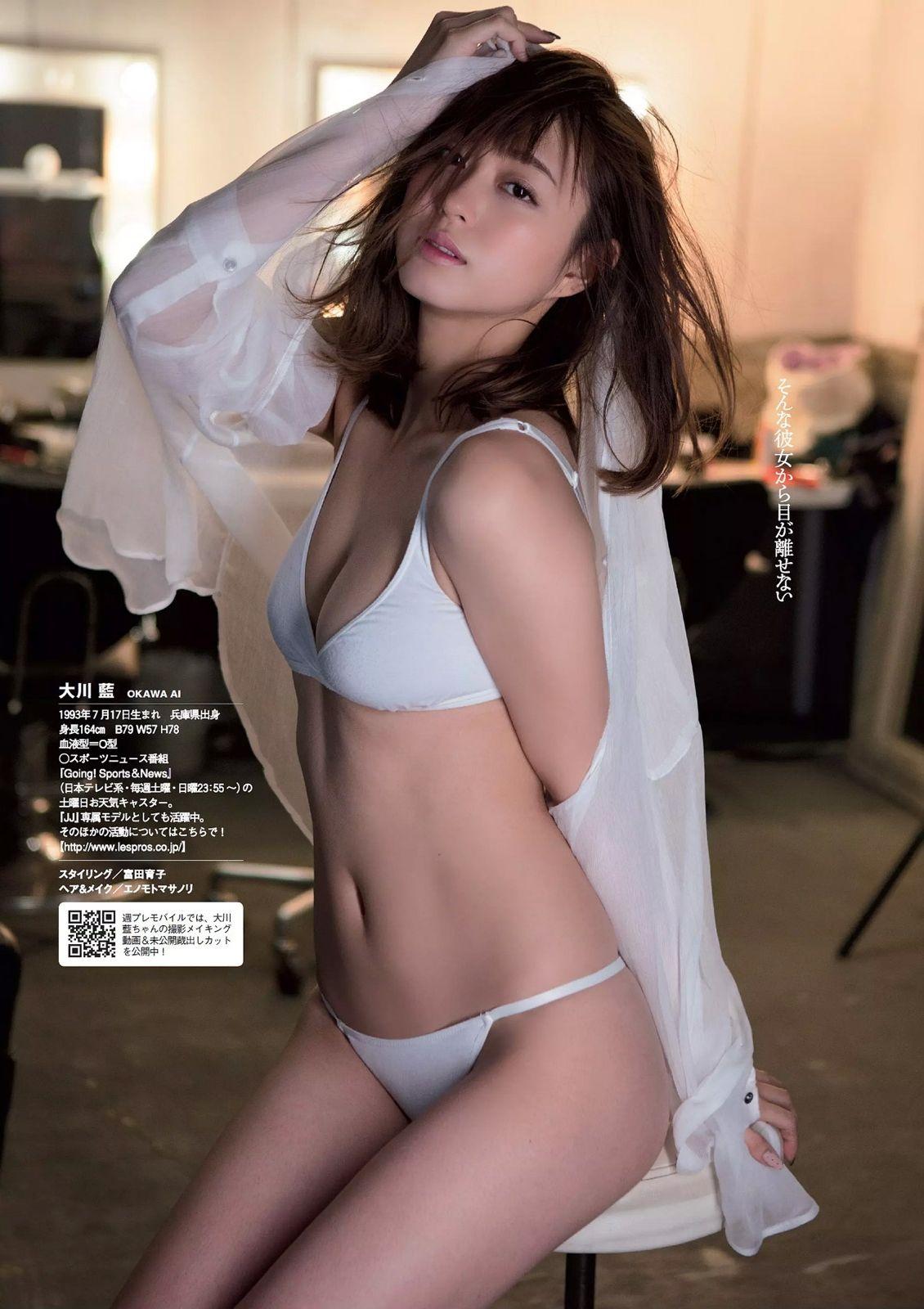 pinbundit on av japan | pinterest | gravure idol, lingerie and nice