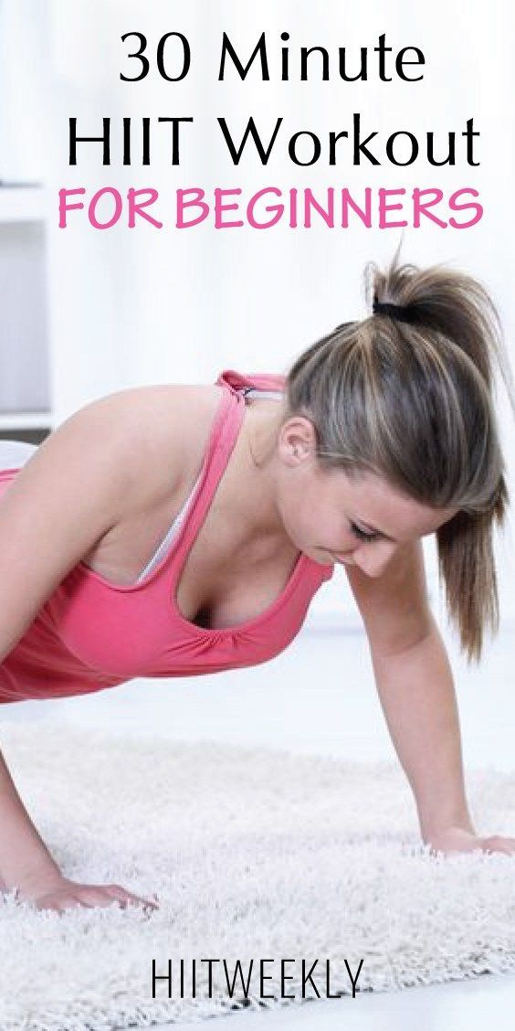 30 Minute Home HIIT Workout for Beginners - HIITWEEKLY | Exercise And Fitness Tips | #exercise #fitn...