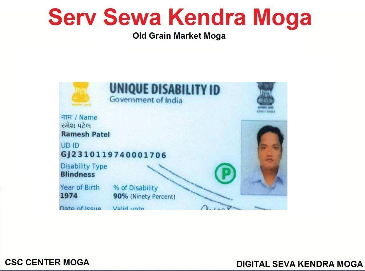 unique id card status  elitegiftsonline