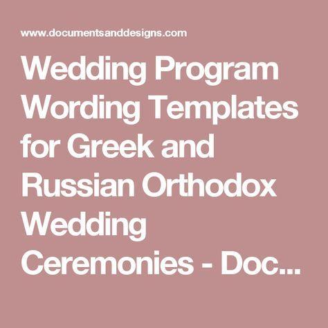 Wedding Program Wording Templates for Greek and Russian Orthodox ...