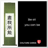 Photo of Be All That You Can Be Chinese Calligraphy Wall Scroll